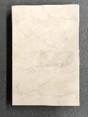 Ceramic Tile 8\u201dx12\u201d